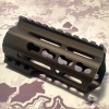 "4"" Free Float Key Mod Handguard - Anodized"